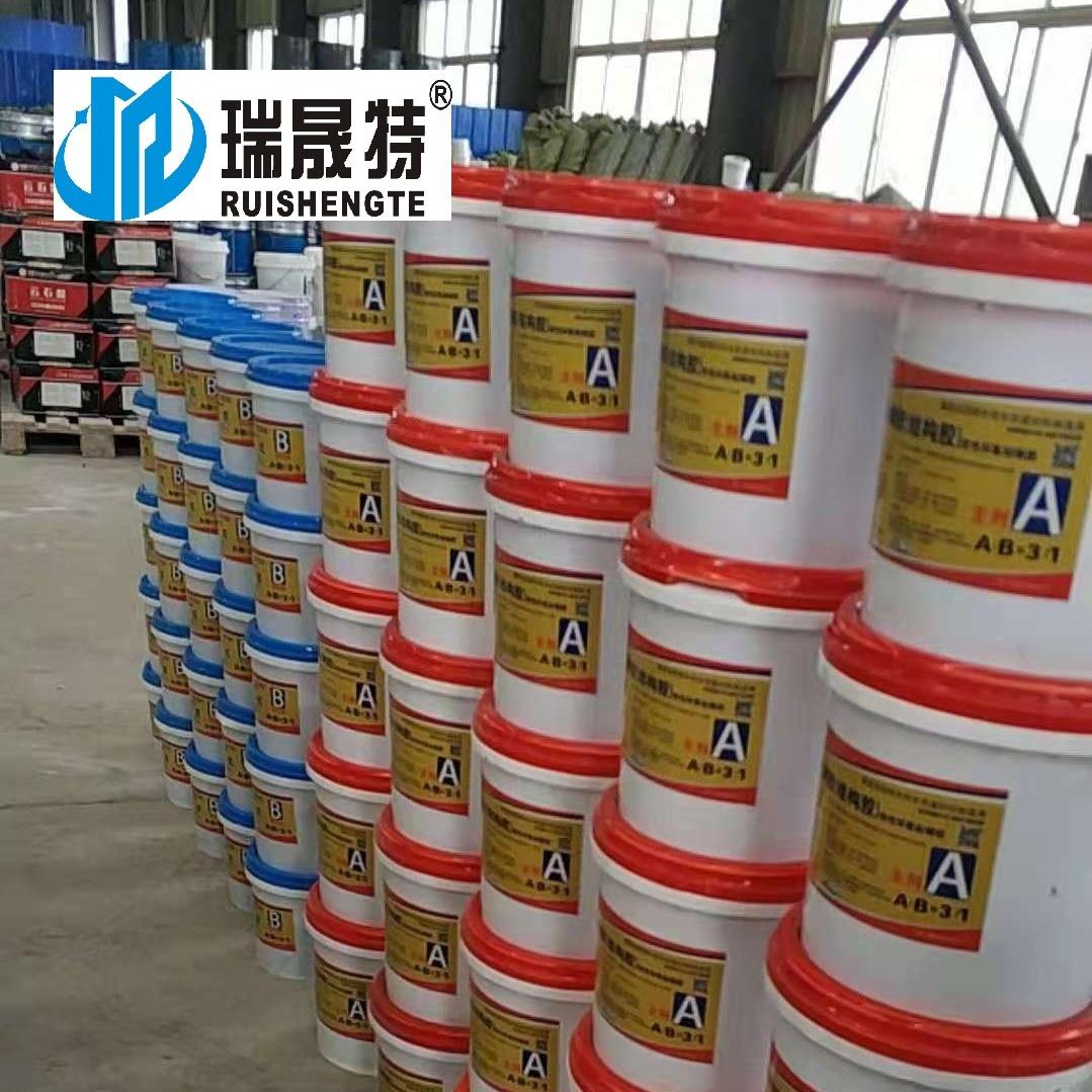 瑞晟特GT灌浆树脂,灌缝树脂北京厂家,批发混凝土楼板空鼓裂缝压注环氧树脂胶价格示例图2
