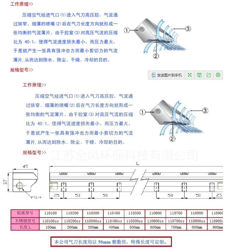 高精密铝合金风刀水滴式铝合金风刀玻璃吹水吹干专用风刀示例图3