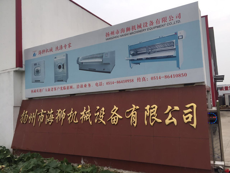 扬州海狮大型工业脱水机-离心甩干机-酒店桌布洗涤离心脱水机 大型甩干机 脱水机厂家示例图7