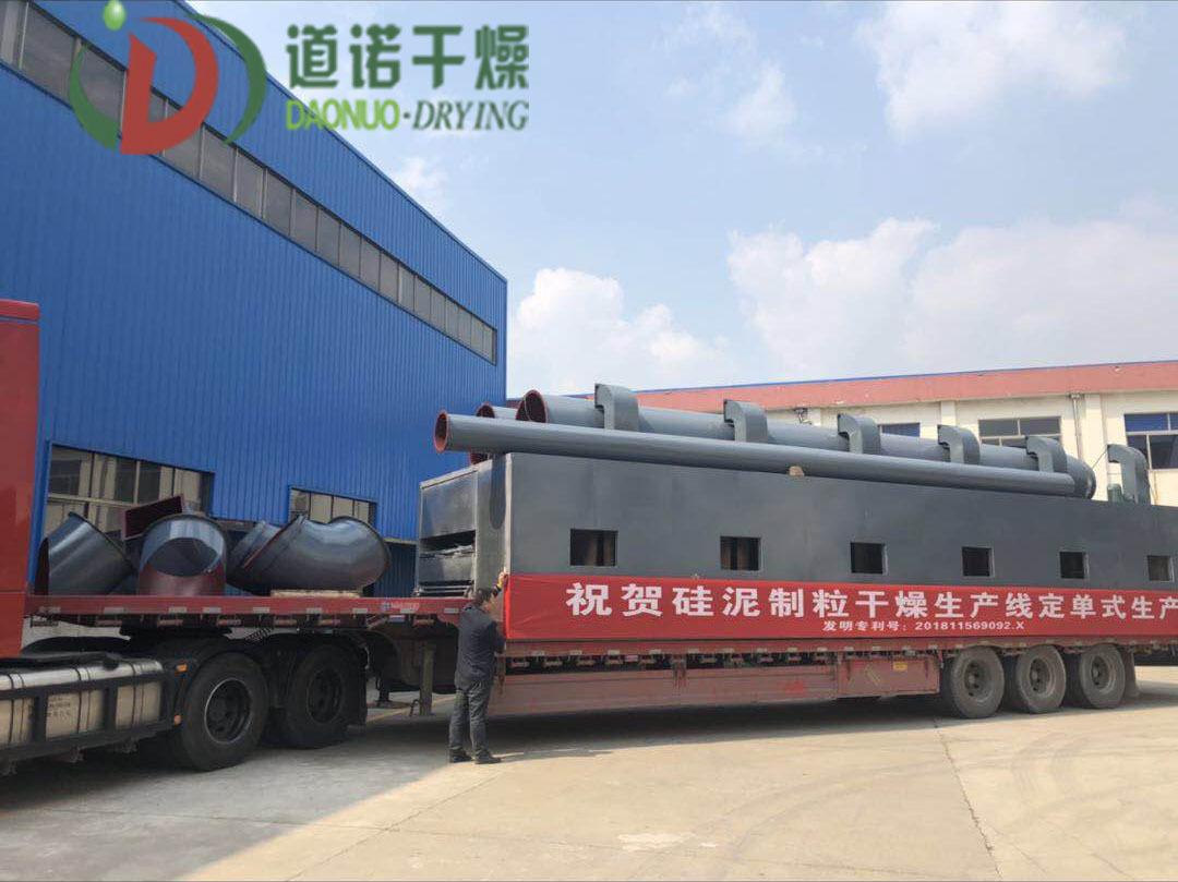 金属硅3303烘干机 金属硅3303干燥机 硅泥造粒烘干生产线 江苏道诺干燥 专利制造示例图2