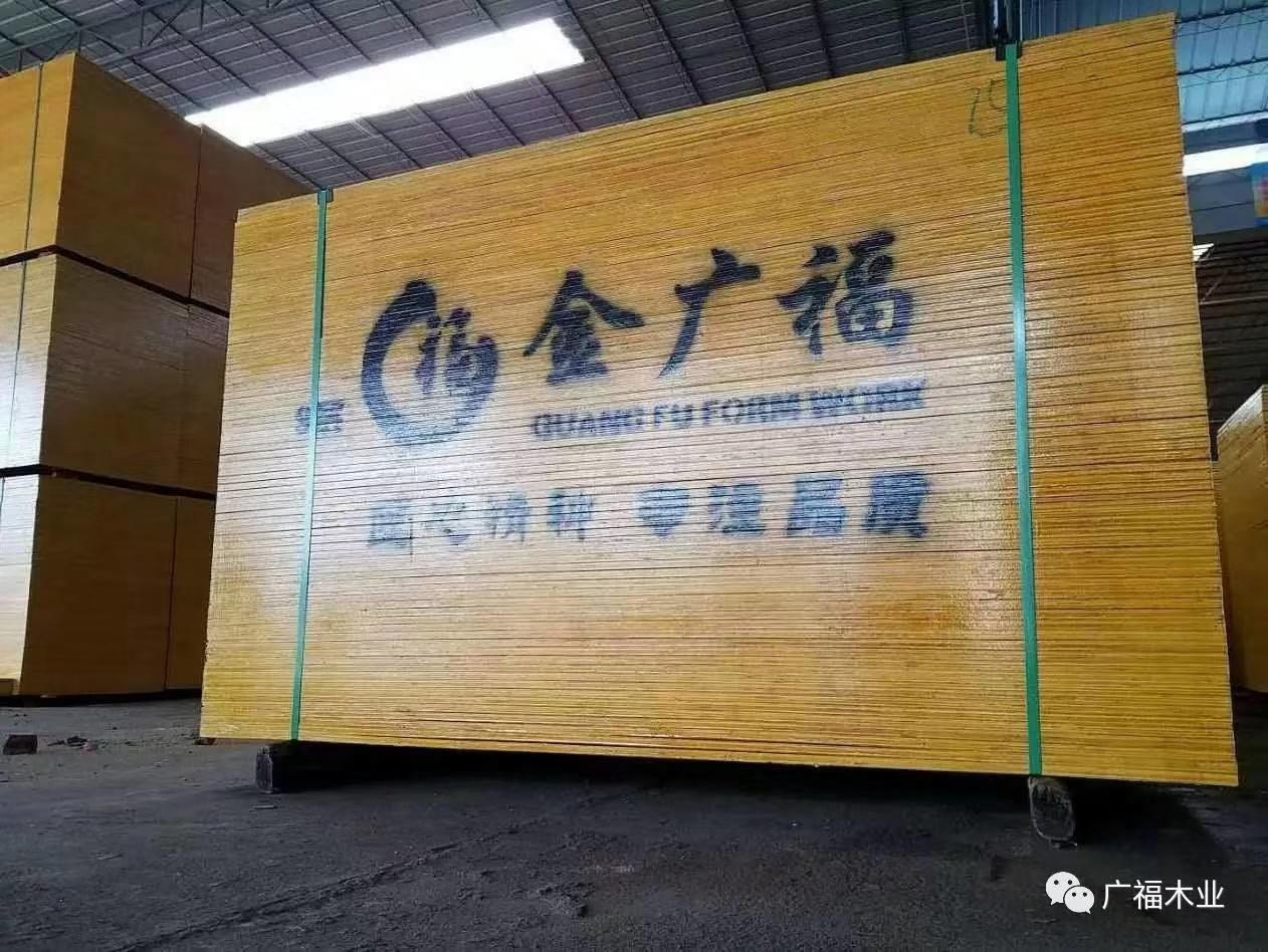 建筑模板  酚醛面红板  广福木业覆膜板胶合板广西红板建筑模板示例图7