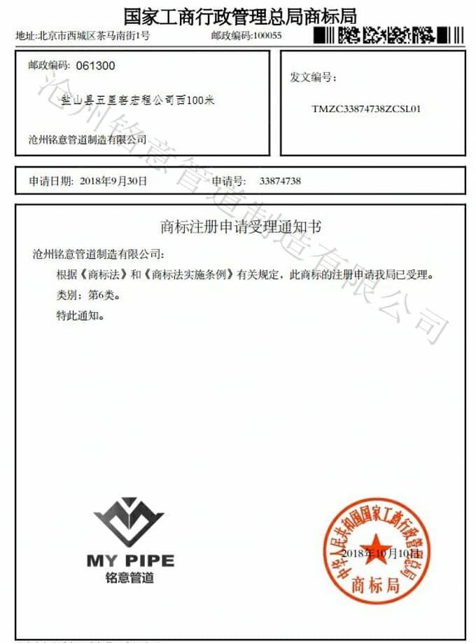 沧州游戏供应 圆锥形游戏 14K117-3锥形游戏 镀锌锥形游戏 可提供配套法兰示例图28