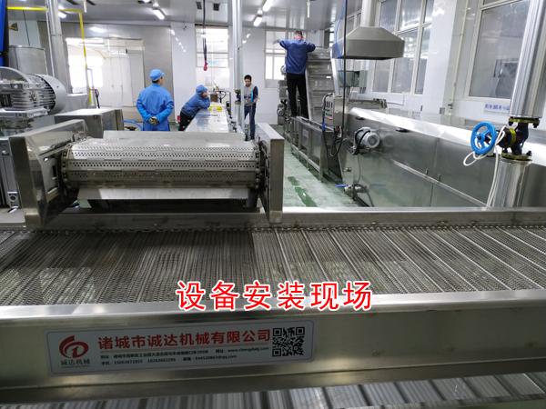 诸城市诚达鱼豆腐机器 成套鱼豆腐生产机器 鱼豆腐加工机器厂家示例图10