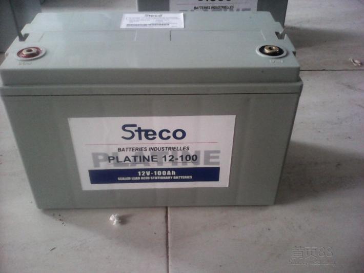 现货供应时高蓄电池 PLATINE12-24 12V-24AH 时高铅酸蓄电池示例图1