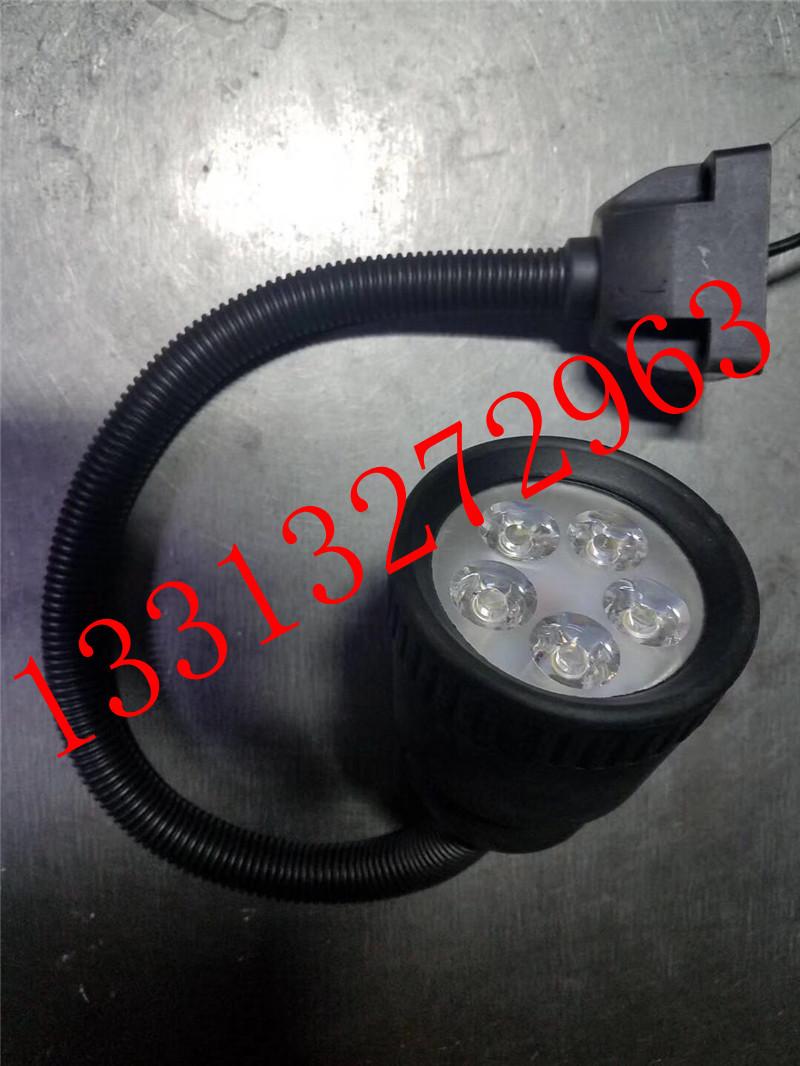 昊旭品牌36VLED分散片照明灯 50D6珠软管万向灯 小方座工作灯 LED机床工作灯示例图2