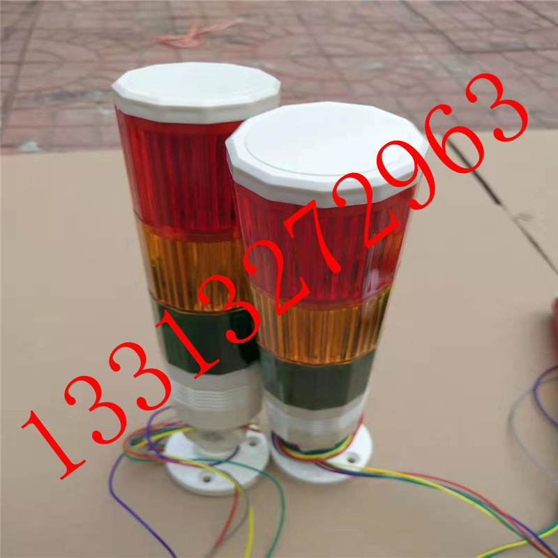 三层三色灯 24V多层警示灯 三色指示灯 LED警示灯 三色报警指示灯示例图3