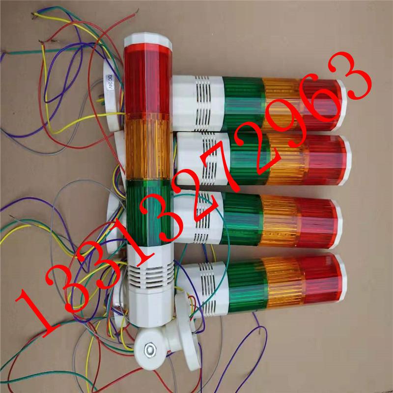 三层三色灯 24V多层警示灯 三色指示灯 LED警示灯 三色报警指示灯示例图5