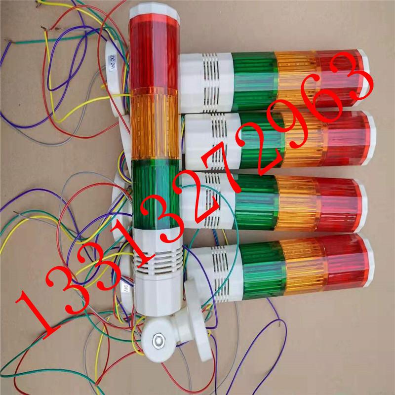 三层三色灯 24V多层警示灯 三色指示灯 LED警示灯 三色报警指示灯示例图6
