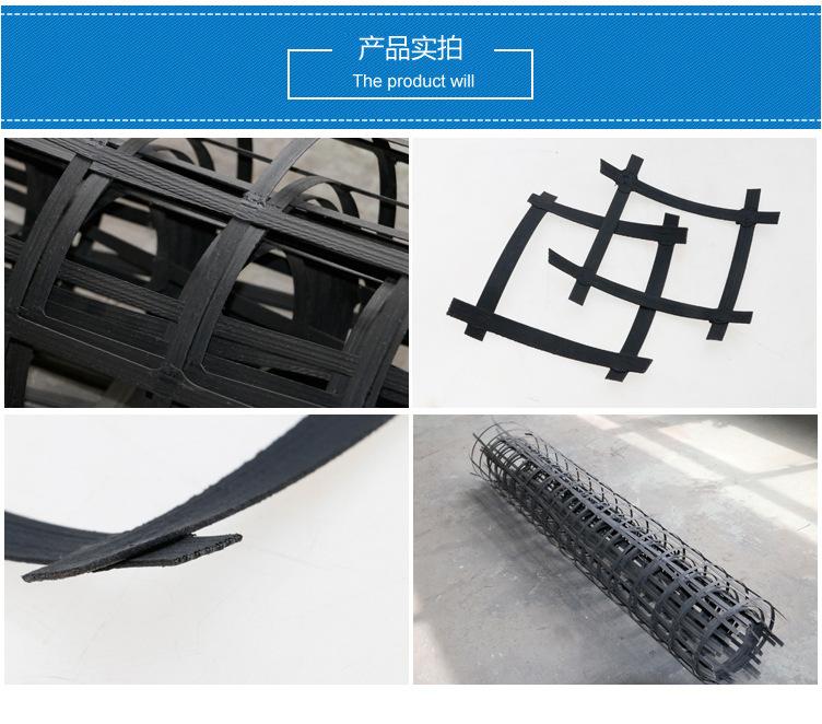 钢塑复合土工格栅 新型熔焊工艺焊接钢塑复合土工格栅 土工格栅厂家示例图5