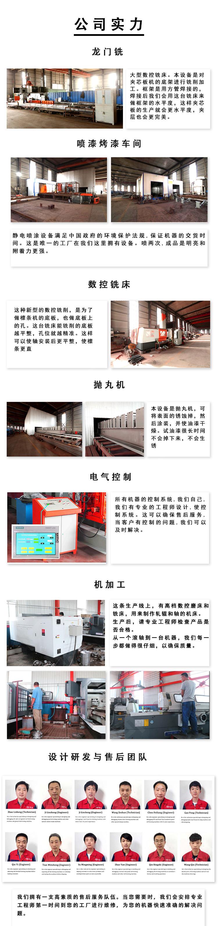 华宇楼承板机厂家 供应100/1025楼层板机 楼板成型设备 钢结构承重板成型机示例图13