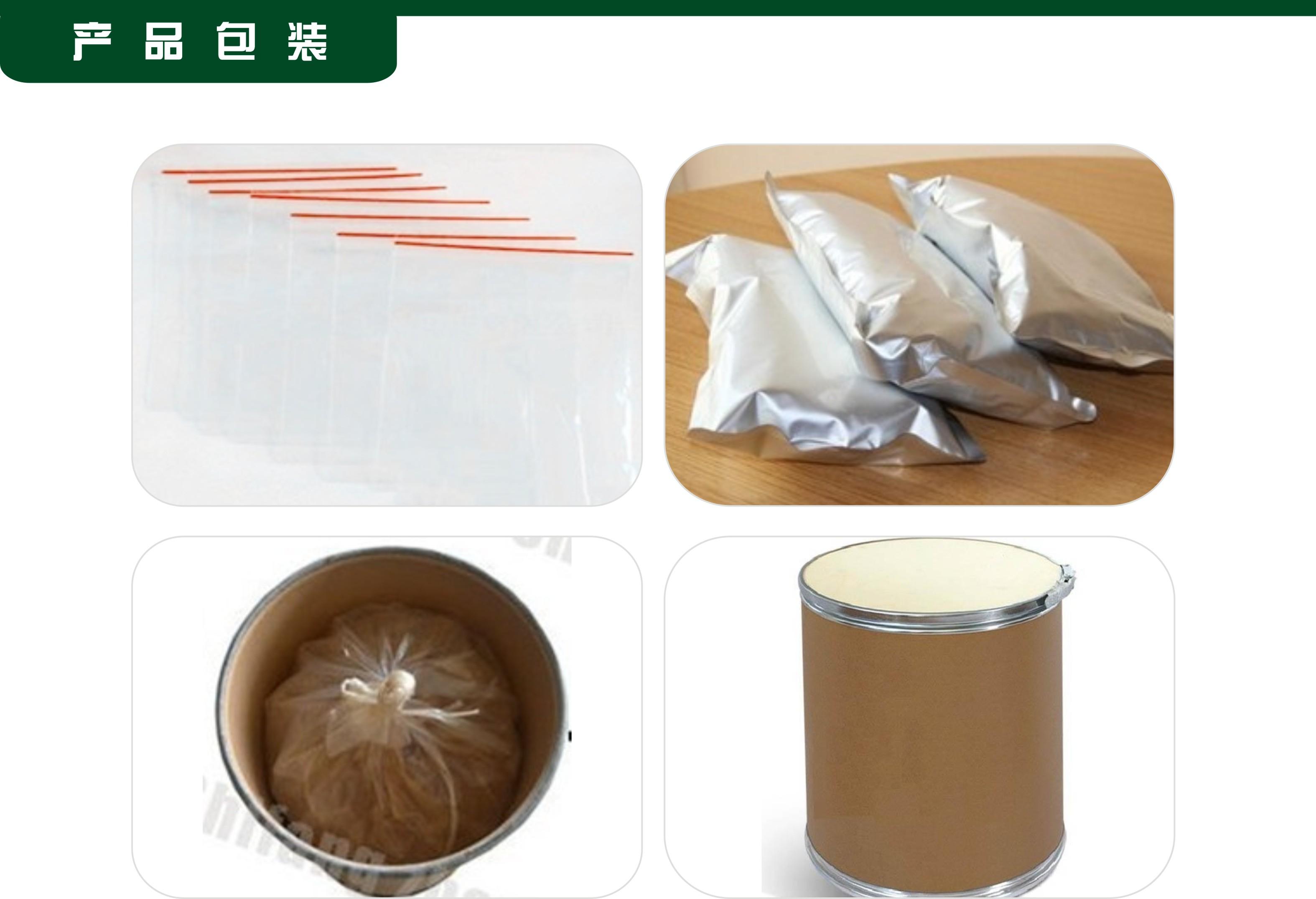 藤茶提取物 二氫楊梅素示例圖4