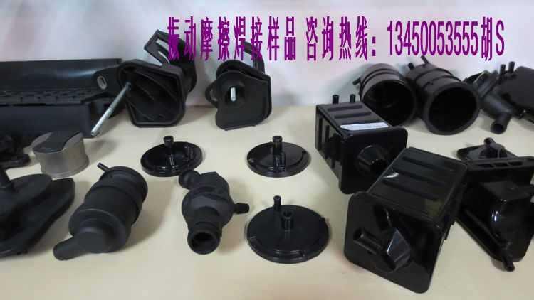 振动摩擦机 PP玻纤板焊接 压力桶防水气密焊接并代加工震动摩擦机示例图13