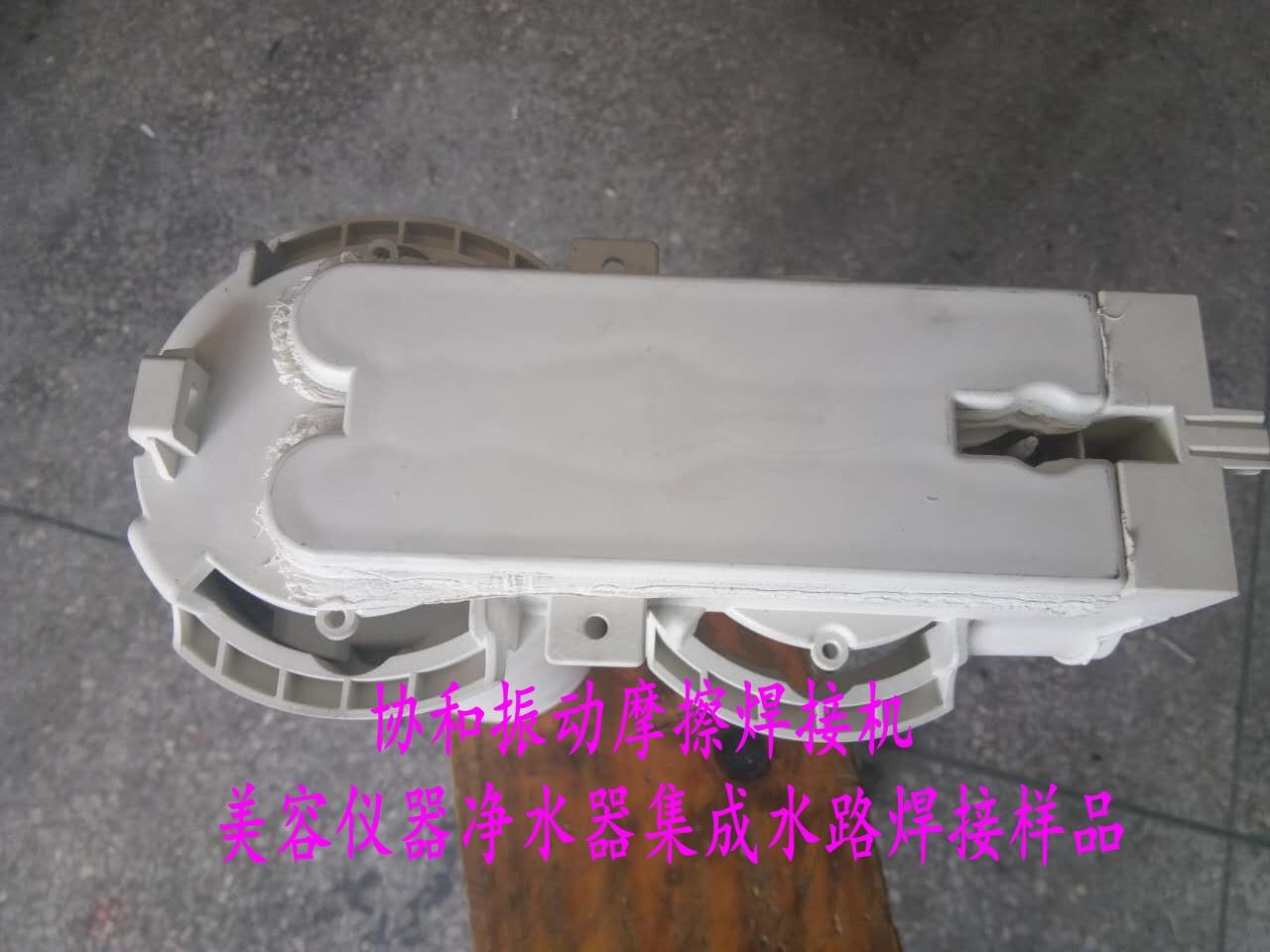 振动摩擦机 PP玻纤板焊接 压力桶防水气密焊接并代加工震动摩擦机示例图7
