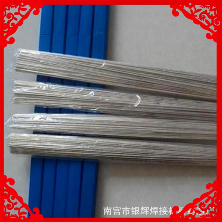 银焊条 银焊丝 302.jpg