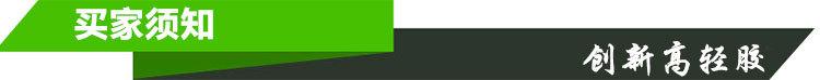 PE珍珠棉垫片手机壳内衬打包快递水果保鲜泡沫防震防撞包装内托棉示例图22