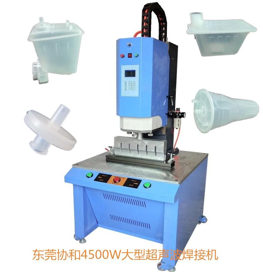 协和大功率超声波机 20K15K设备俱全 协和塑胶焊机并代加工示例图9