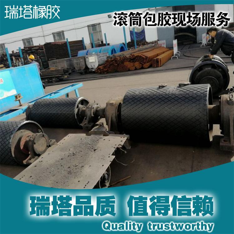 输煤系统滚筒包胶脱落处理示例图14