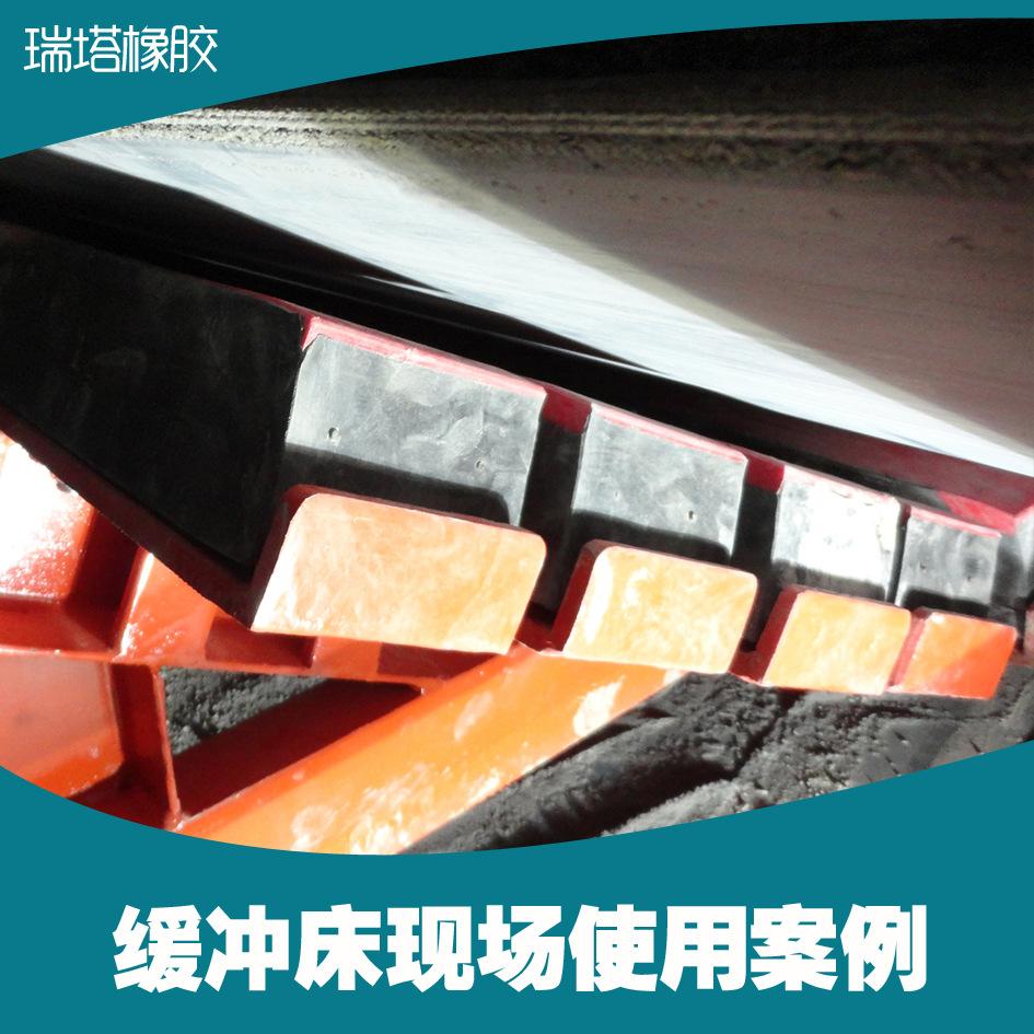 1200mm内蒙古电厂专供耐磨型缓冲滑条,缓冲橡胶条示例图12