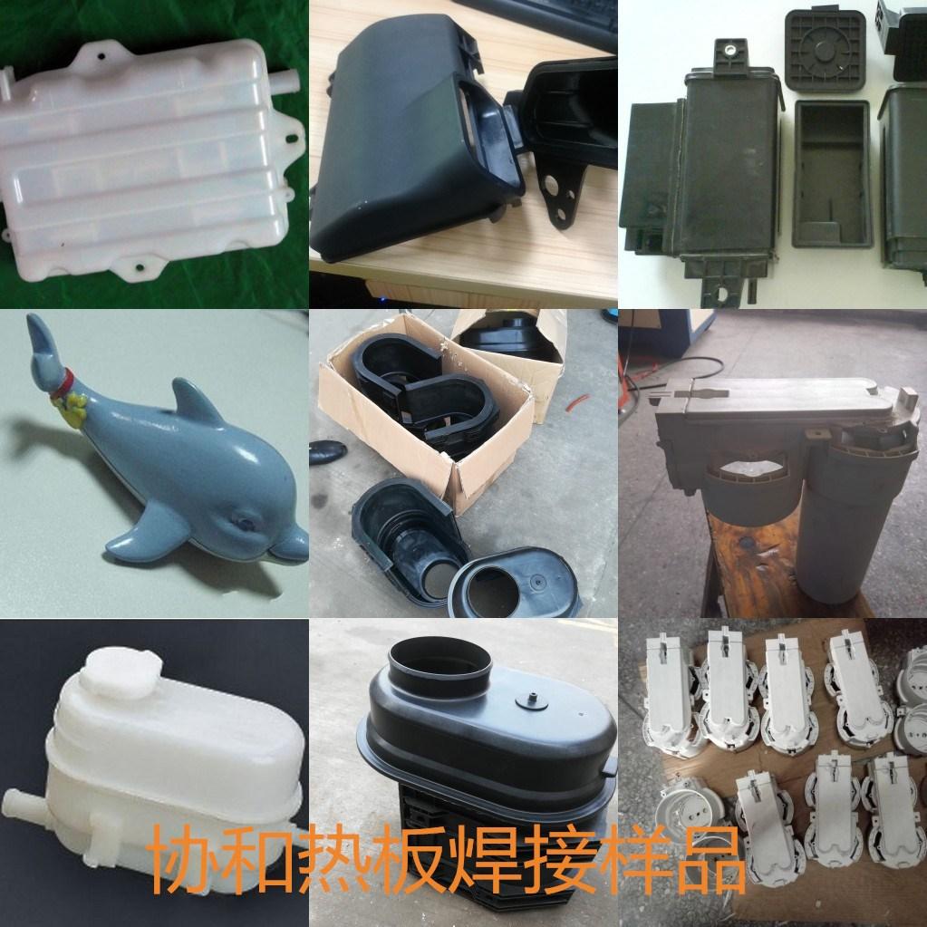热板机汽车水箱焊接 PP尼龙防水气密的塑胶焊接热板机示例图2
