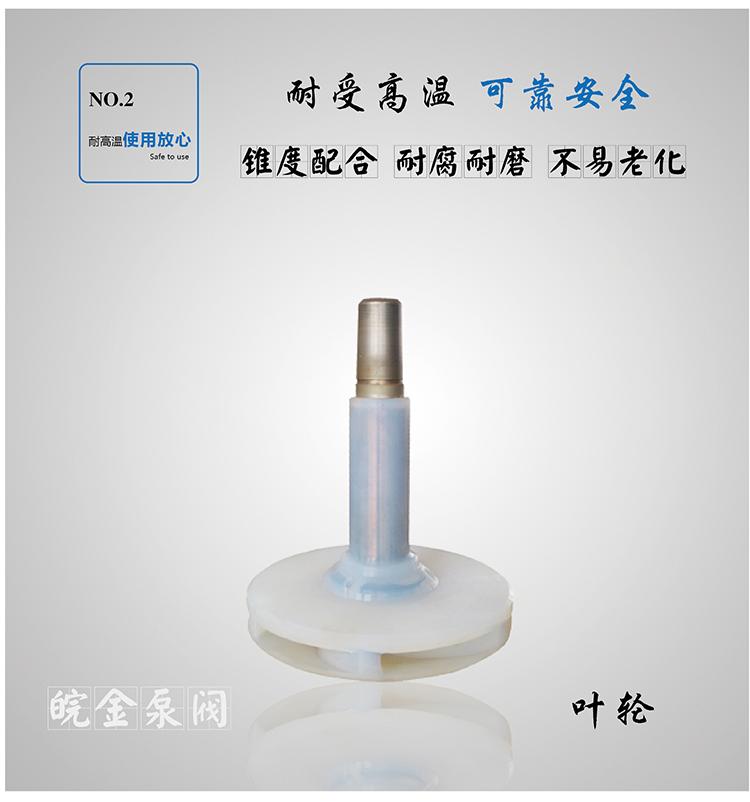 氟塑料管道泵GDF型 防腐蝕耐酸堿立式化工泵 襯四氟離心工業增壓泵示例圖13