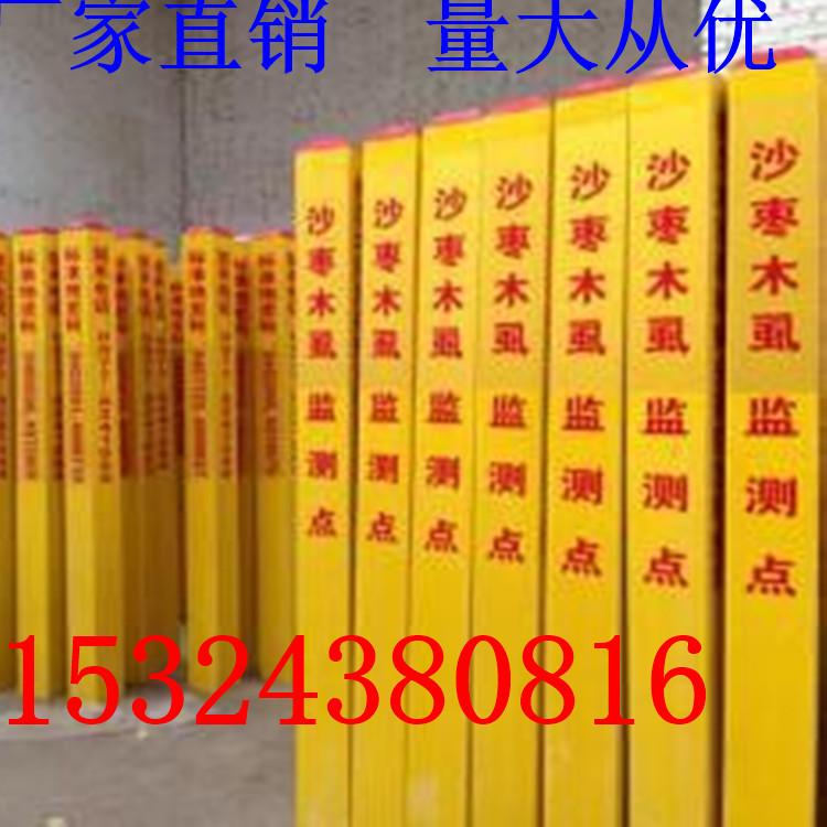 2563195241_394960422.jpg