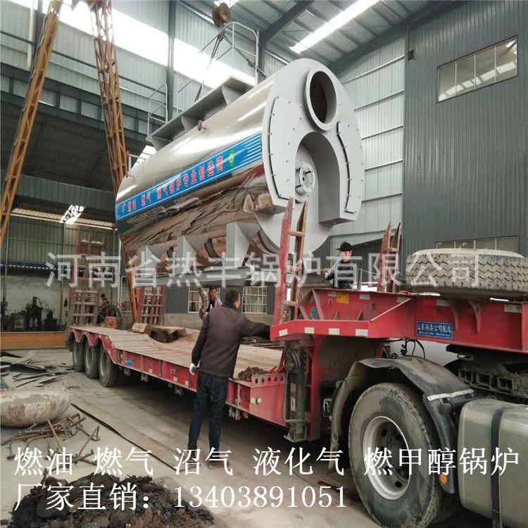热丰 锅炉厂家 4吨燃油气蒸汽锅炉 燃气锅炉 节能环保示例图6