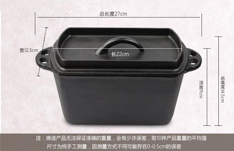 敬辉铸铁锅无涂层生铁长条吐司面包模具烘焙鑄鐵鍋定做厂家直销示例图4