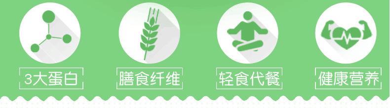 代餐棒代加工,优质坚果棒oem,能量棒代加工,蛋白棒odm,示例图11