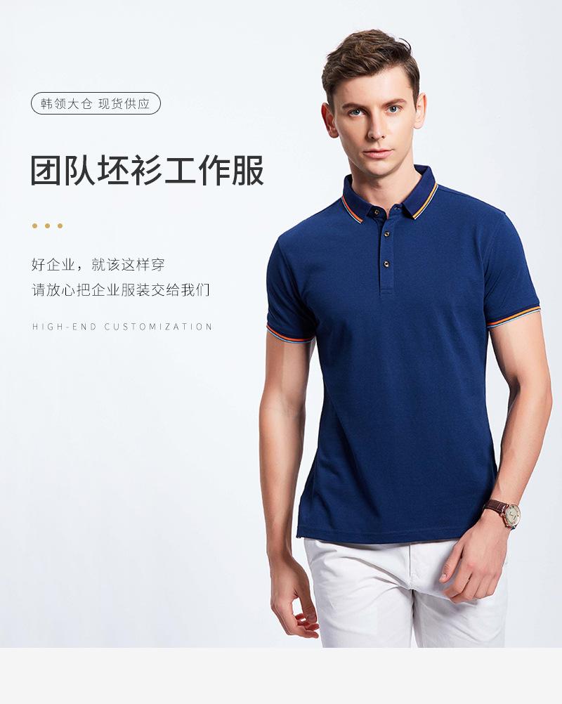 工厂直销保罗衫定制 夏季翻领保罗衫工作服定制 提供设计印LOGO示例图10