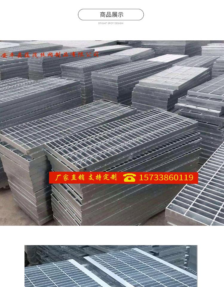 钢格板,钢格栅板,热镀锌钢格板,不锈钢,金属,网格板,格栅板示例图19