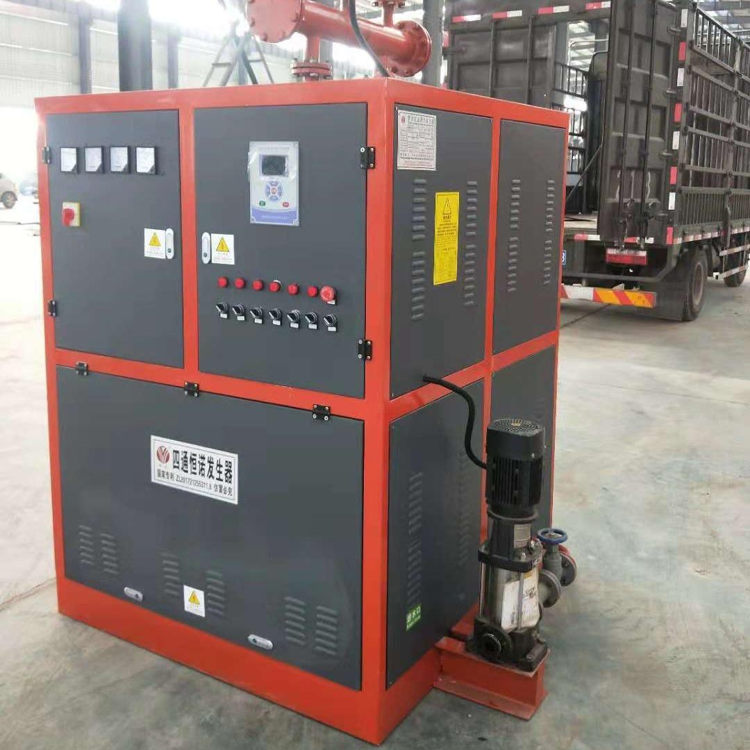 四通锅炉 电加热蒸汽发生器 36千瓦--1440千瓦 3分钟产蒸汽!!!示例图3