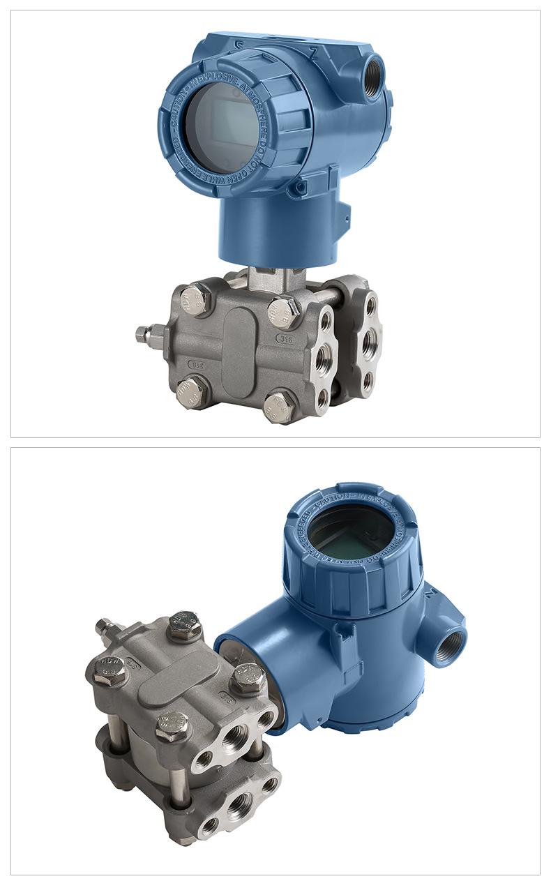 管道差压变送器价格 水管气管油管 智能差压传感器厂家 吉创示例图5