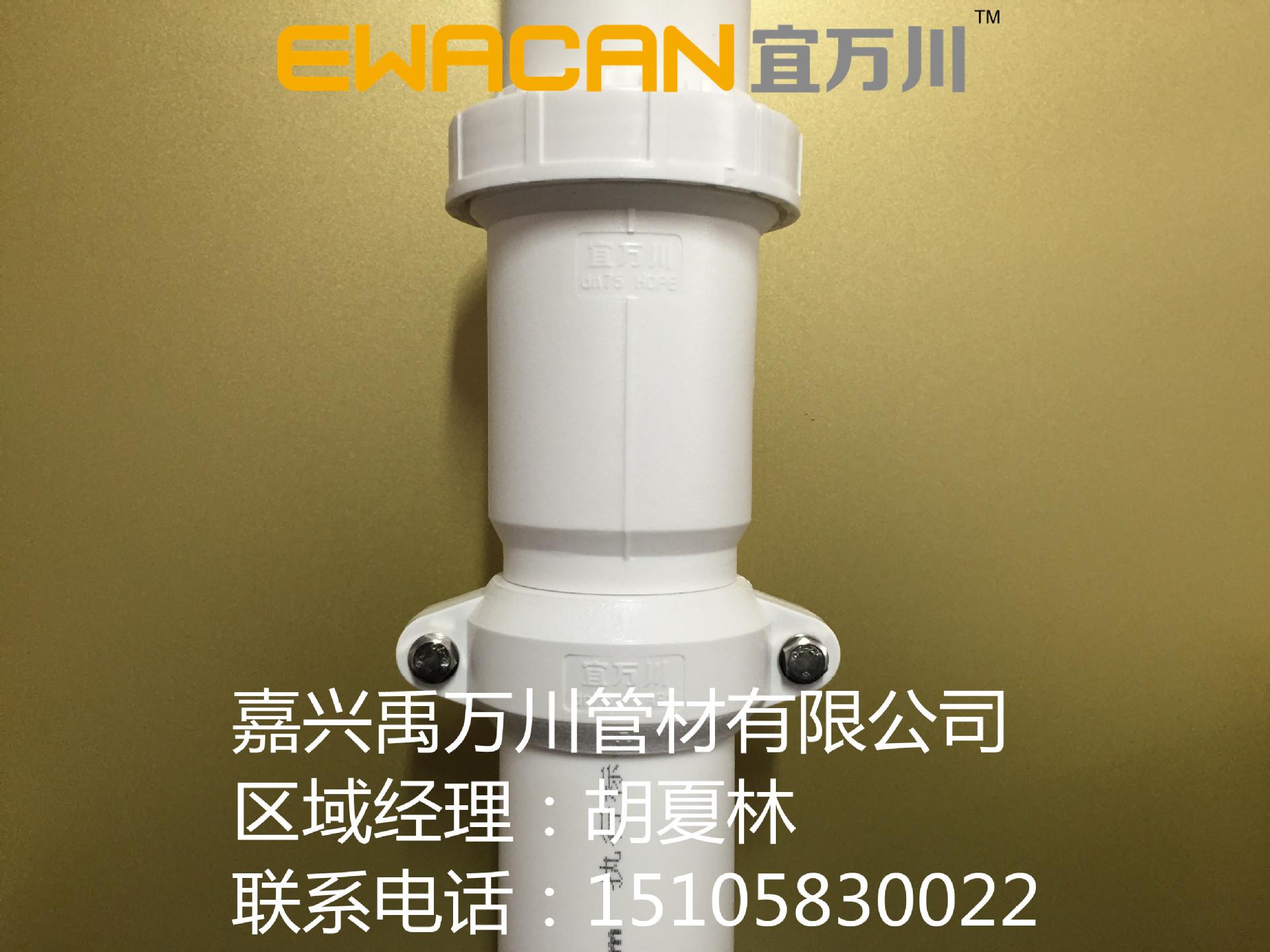 hdpe沟槽式静音排水管,FRPP法兰静音排水管,沟槽PE管,PP管示例图4