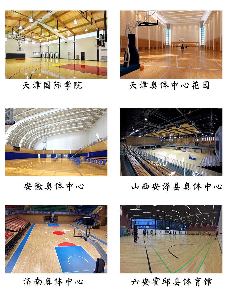 实木地板舞蹈场馆羽毛球馆PVC可定制铺设安装示例图19
