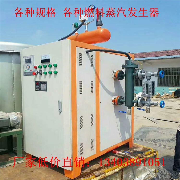 佛山市【0.3T】电蒸汽发生器或锅炉可用于制衣厂干洗店示例图3