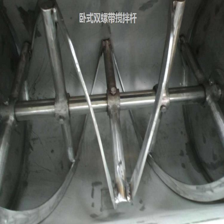 大型卧式搅拌机 吨卧式拌料机厂家 操控简捷 非标订制 售后及时示例图2