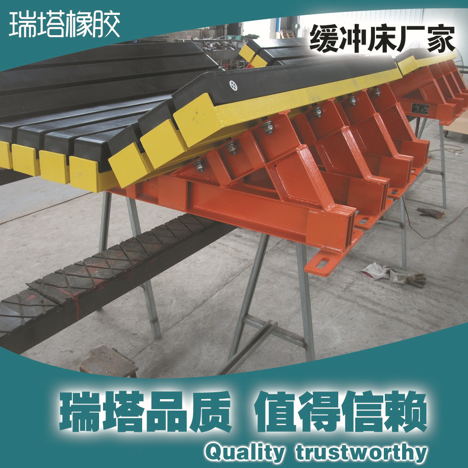 优质大唐电厂缓冲床配套缓冲条   缓冲床专用缓冲条 阻燃缓冲条示例图3