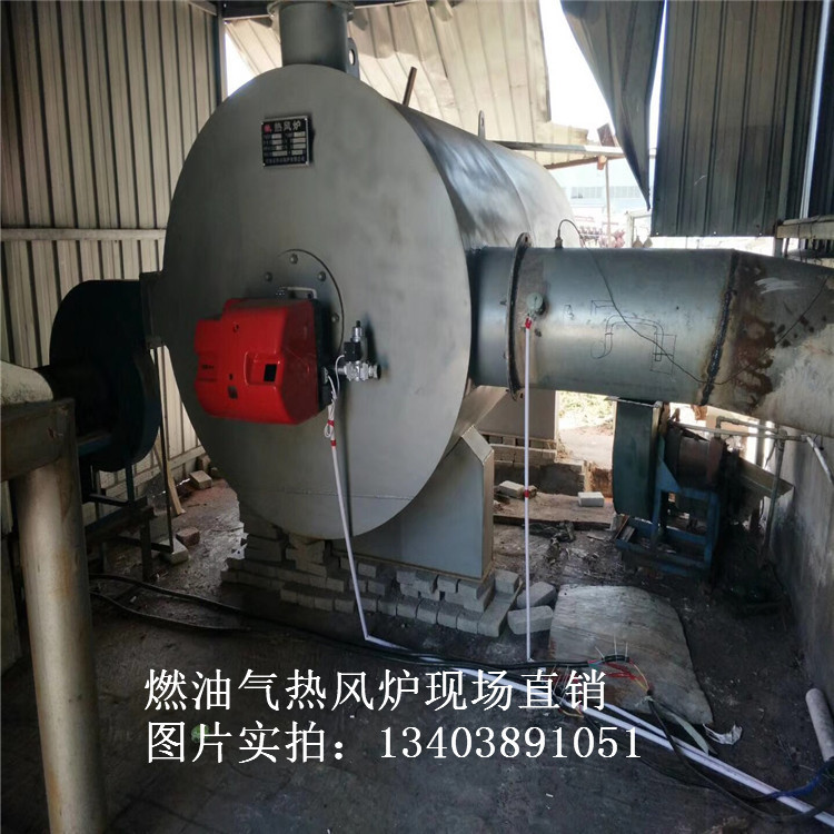 珠海市 热丰 节能环保 生物质颗粒热风炉、燃气热风炉厂 原装现货示例图4