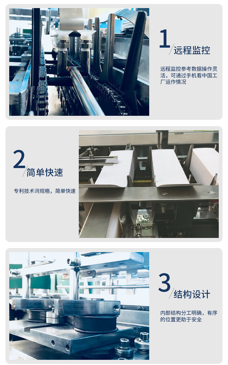 自动装盒机 纸盒折盒成型机 RY-ZH-80 荣裕智能机械 开盒机入盒包装机械生产厂家示例图12