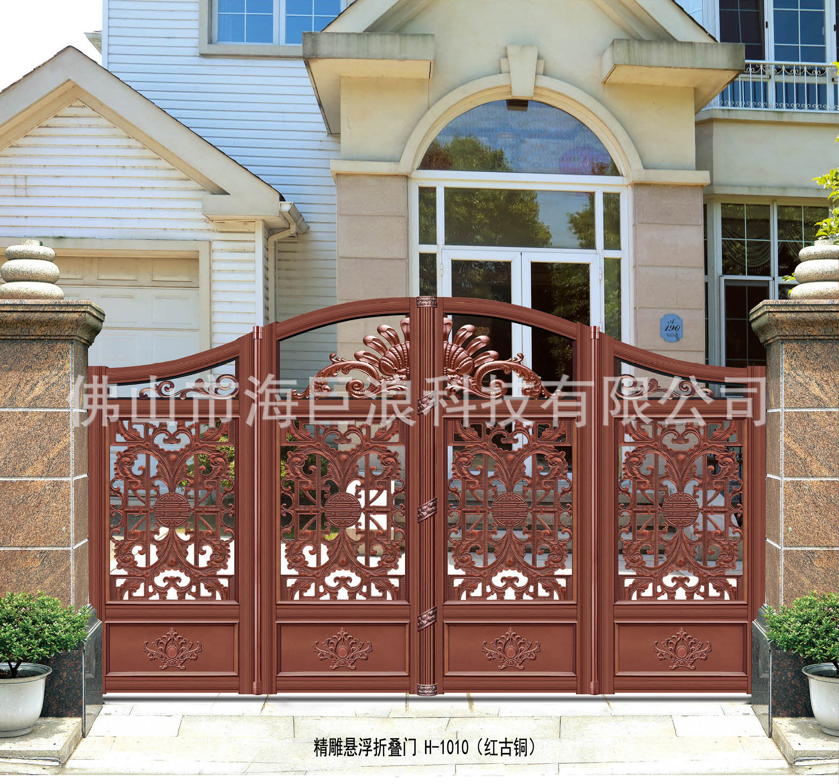 精雕懸浮折疊門H-1010(紅古銅).jpg