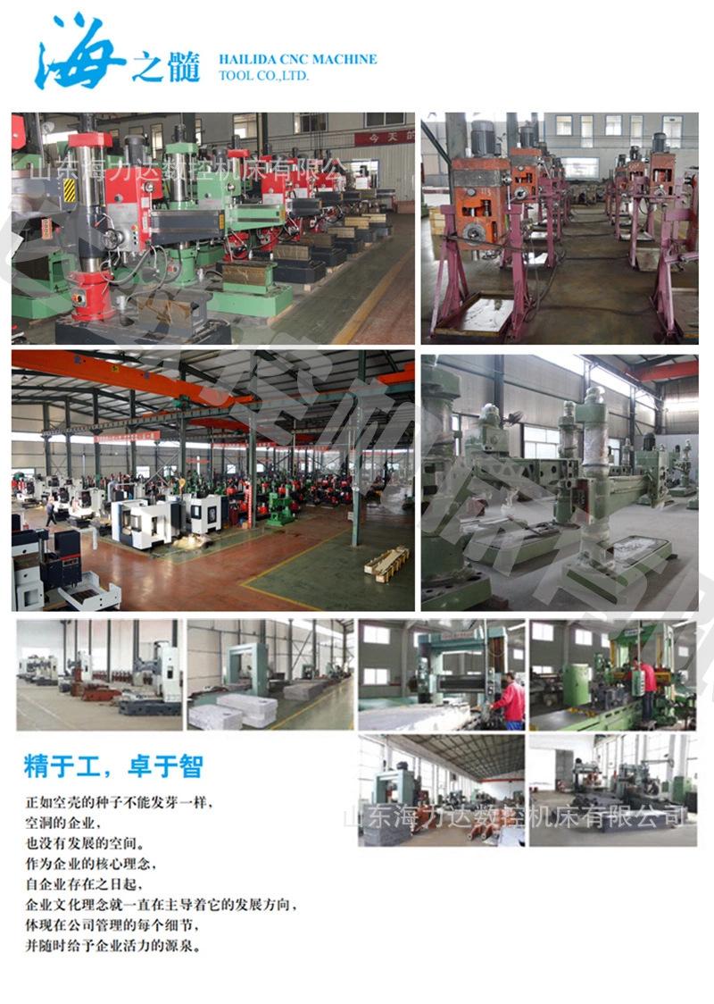 Z3040X11A摇臂钻床3040摇臂钻 机械转动 自动进刀生产厂家现货示例图6