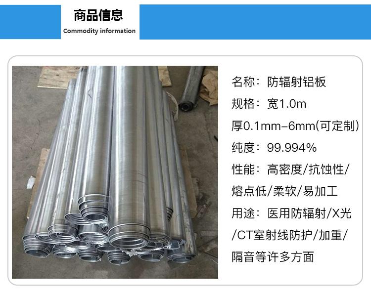鋁板_02.jpg