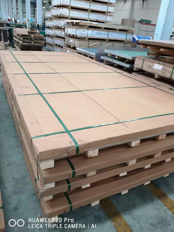 上海大小五条筋防滑铝板1060花纹铝板条筋花纹铝板示例图7