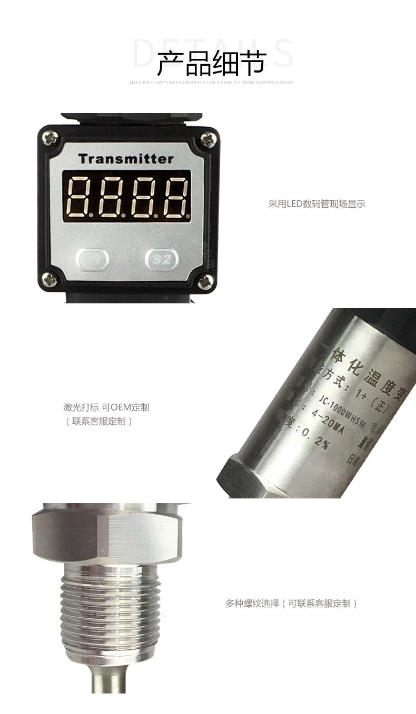 HSM温度变送器321.jpg