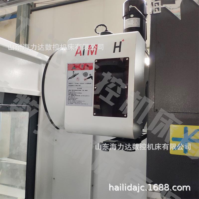 厂家直销zxk-866SC 数控钻铣床 ZXK-866数控钻铣 重切削高精度示例图16