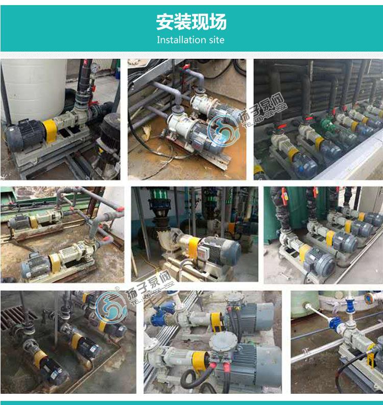 80FZB-45L氟塑料自吸泵 高温衬氟自吸泵 耐腐蚀耐酸碱衬塑自吸泵示例图14