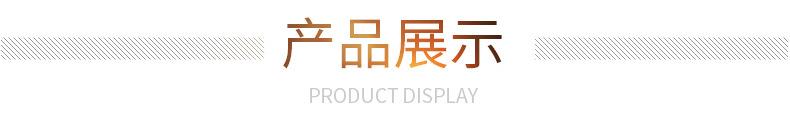 土工格室厂家 河道护坡效果 世嘉专业生产土工格室 型号定做示例图3