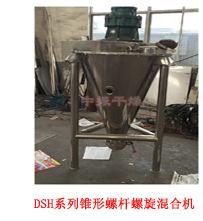 厂家直销YK160摇摆颗粒机 制粒机 中医药 食品 饲料制粒生产设备示例图27