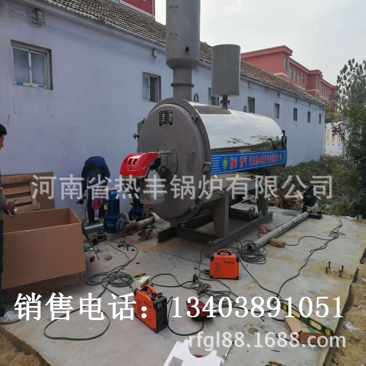2吨1.4MW燃气热水锅炉,2吨1.4MW燃气热水锅炉报价示例图6