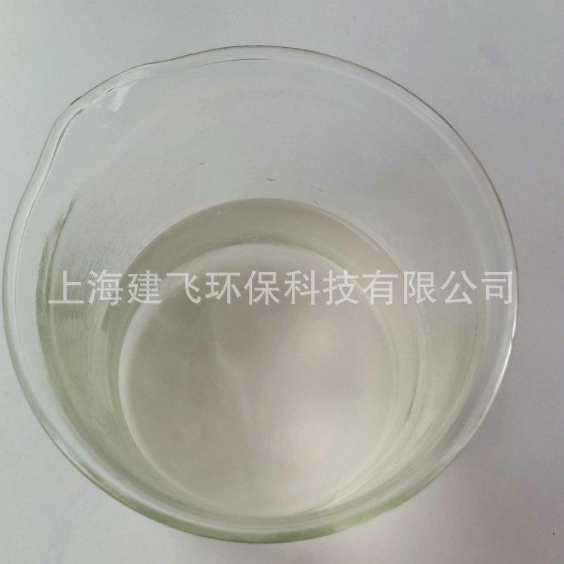 热销推荐JF-T1脱塑剂 水性脱漆剂 高效脱漆剂 质量上乘示例图5